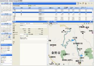 Sporttracks_screenshot